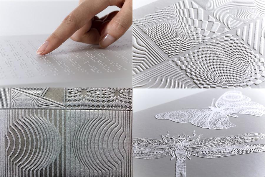 Примеры текстур